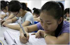 China-school